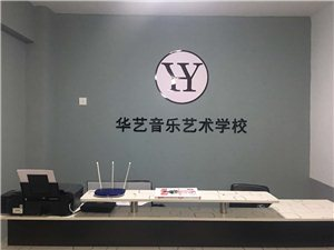 �A���g�W校