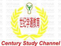 天津市世纪学通培训中心有限公司