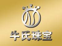 牛氏黃金珠寶總匯形象圖