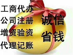 慧记账会计服务(龙南)有限公司形象图