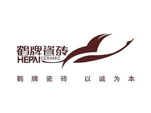 菏泽定陶区鹤牌瓷砖形象图
