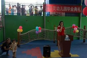 隆回县蓝精灵幼儿园