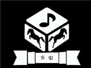 伯乐艺术培训中心