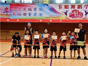 新动优加网球俱乐部