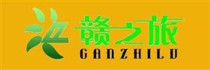 新葡京网址-新葡京网站-新葡京官网赣之旅