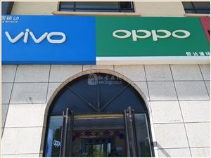 Vivo   OPPO 广场店