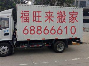 �R潼福旺�戆峒夜�司13201753838
