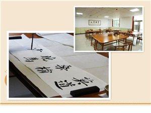 阜城县德隆慧泽和天下健康服务中心