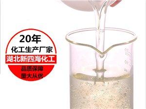 亲水硅油生产厂家  水溶性硅油
