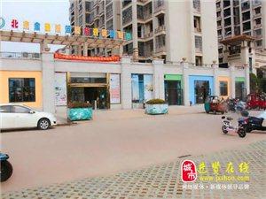北京金色摇篮潜能开发婴幼园