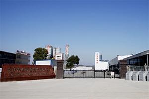 余干县龙升伟业新型建筑材料有限公司