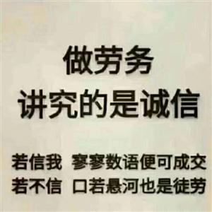 凉州区同心职业介绍所