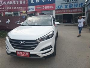 杞县腾达汽车贸易有限公司