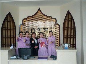 百莲凯国际美疗养生会所