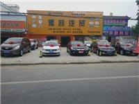 光山县豫凯汽车贸易有限公司