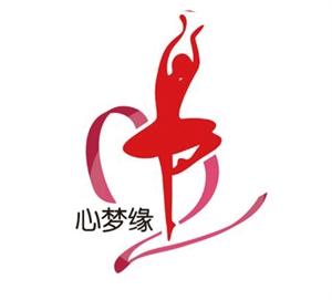 桐城心夢緣舞蹈藝術學校