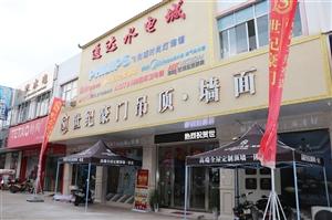 望江县通达装饰工程有限公司