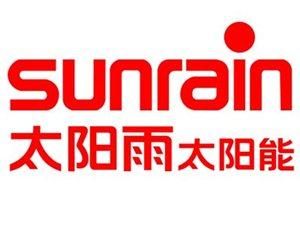 新郑太阳雨太阳能