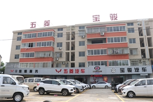 望江鑫宝通汽车销售服务有限公司
