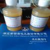 厂家直销特殊油墨专用有机硅消泡剂