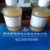 厂家直销水性丙烯酸树脂专用消泡剂