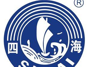 日本tsr-127同款树脂 纯甲基硅树脂形象图