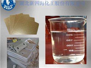 硬质云母板胶水厂家 大量供应硬质云母板胶形象图