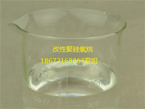液体低粘度107硅橡胶 室温硫化透明硅胶