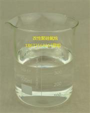 液体低粘度107硅橡胶 室温硫化透明硅胶形象图