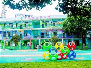 桂阳县维尼第二幼儿园形象图