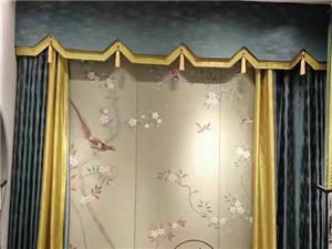 花无缺窗帘店