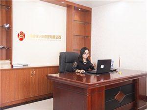 龙南鼎诚企业管理有限公司