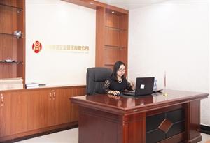 龙南鼎诚企业管理有限公司形象图