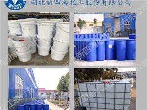 厂家直销有机硅表面活性剂