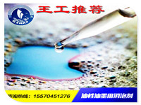 水性涂料消泡剂 水性建筑涂料用消泡剂