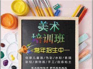 旭日绘画艺术中心