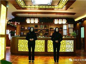 广河晨鑫美食城