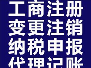 通化恒鑫商务服务有限公司