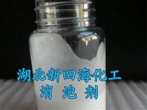 麦牙糖浆消泡剂  食品级消泡乳液厂家