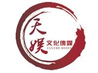 蓝山天娱婚庆/寿庆/开业活动策划有限公司