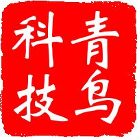 辉县市青鸟电脑有限公司