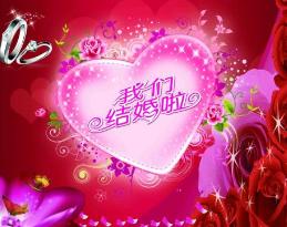 盐池县|杨生贵礼仪策划形象图