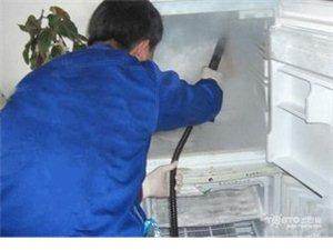 家政清理冰箱
