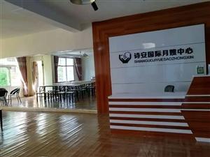 金沙国际娱乐官网诗安国际月嫂服务中心