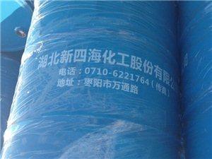 变压器线圈用耐高温绝缘防腐有机硅树脂