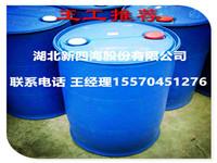 广东电厂脱硫专用消泡剂 厂家大量供货