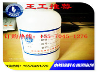 广东切削液消泡剂 金属磨削液专用消泡剂