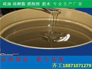1153有机硅树脂生产厂家形象图