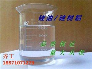 三木SM1053有机硅树脂形象图