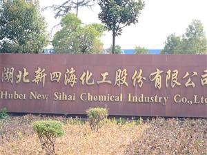 天津污水处理消泡剂生产厂家现货销售